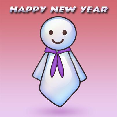 新しい年に 2016元旦