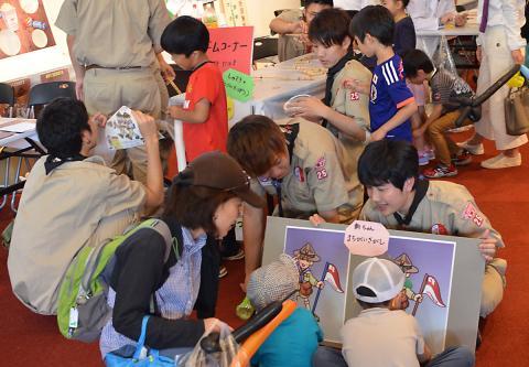 さすが!ローバースカウト 〜世田谷第15団と第25団〜