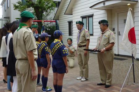 2013年9月29日 世田谷14団スーパーカブ授与式・菊章伝達式