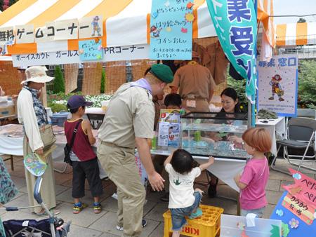 悪天候で中止…親と子のつどい@大蔵総合運動場