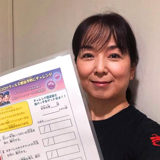 秋沢淳子さんよりメッセージが届きました!