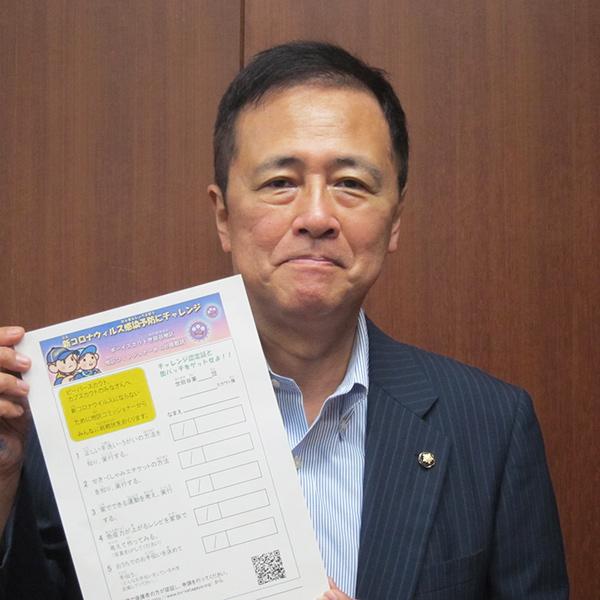 世田谷区長よりメッセージが届きました!