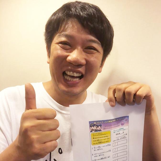 TKOの木本武宏さんからメッセージが届きました!